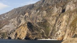 Slieve League Sea Cliffs Donegal Ireland West of Ireland